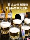熱賣玻璃杯 加厚鋼化玻璃杯子 酒吧KTV透明防摔小啤酒杯八角杯水杯茶杯洋酒杯 coco
