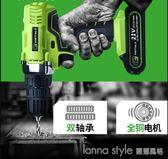 12V鋰電鑚家用手電轉鑚手槍鑚手電鑚充電式電動螺絲刀電起子手鑚 LannaS YDL