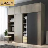 衣櫃 衣架 衣櫃收納 Easy北歐現代簡約組裝臥室衣櫃多功能儲物簡易推拉門板式滑門衣櫃 DF 免運