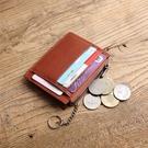 【Solomon 原創設計皮件】盜星卡片拉鍊零錢包