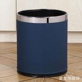 北歐垃圾桶家用客廳臥室可愛廚房衛生間雙層創意簡約歐式大號帶蓋LXY3341【歐爸生活館】