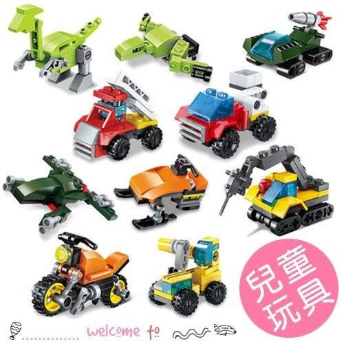兒童益智拼裝積木玩具 10盒/組