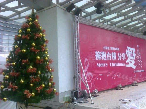 永和花店情意花坊超級商城耶誕節氣球佈置/聖誕樹出租-台積電派對晚會聖誕氣氛租用佈置-