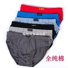 男士純棉三角內褲【3條裝】舒適吸汗透氣運動雙層檔中腰男生褲衩