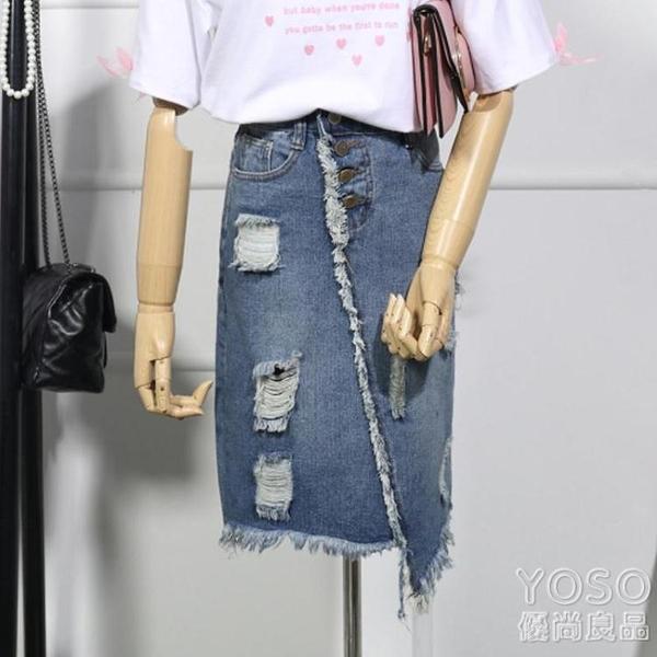 牛仔裙-破洞牛仔半身裙女夏裝大碼胖mm寬鬆學生百搭包臀 優尚良品