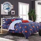 100%精梳純棉-床包組-雙人加大/c65-靛藍之光 -含二件枕頭套/ artis 台灣製