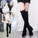 冬季新款加絨長靴女士過膝靴性感顯瘦彈力靴...