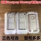 88柑仔店~韓國goospery電鍍tp...