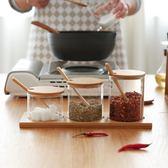 川島屋 日式玻璃竹蓋廚房調味罐調味盒防潮糖鹽罐調味瓶套裝TW-7