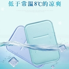 冰涼墊 夏季冰墊坐墊凝膠涼墊冰枕兒童坐墊降溫汽車學生寵物冰墊免注水墊 星期八