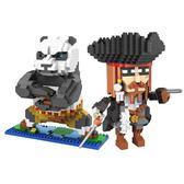 loz小顆粒積木微鉆石公仔 瘋狂動物城 拼裝益智玩具12歲 微型拼插