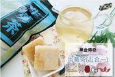 【黑金傳奇】養生甜蜜超值組_牛蒡茶(五合一)+紅棗桂圓茶 5件組-免運