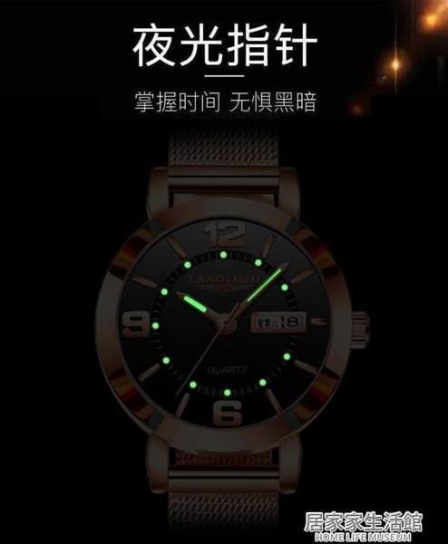 防水夜光女士手錶女學生韓版簡約全自動雙日歷時尚潮流網紅手錶女  聖誕節免運