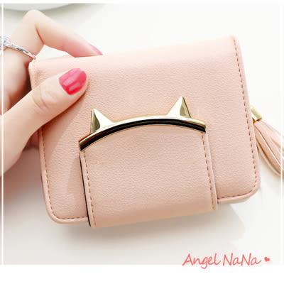 短夾◆ 韓版日系金屬鉚釘搭扣流蘇可愛貓咪糖果色皮夾零錢包(都有現貨) AngelNaNa SMA0163