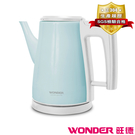 (2入一組)WONDER旺德 0.8L迷你不鏽鋼快煮壺 WH-K21BL【福利品】