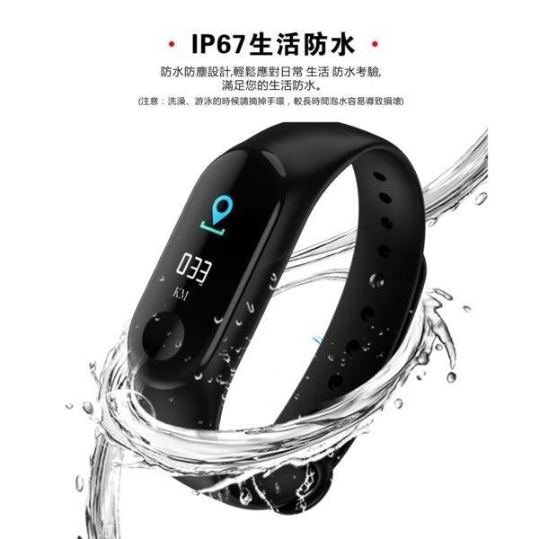 M3智慧手環 多功能運動防水男女學生藍芽手錶智能手錶彩屏智慧手環3運動計步【現貨/免運】