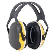 專業防噪音耳罩隔音耳罩防噪音神器學習用/睡眠用/工業用射擊降噪 時尚芭莎鞋櫃