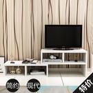 電視櫃 現代簡約可伸縮電視柜視聽柜時尚茶幾組合客廳柜子 i萬客居