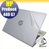 【Ezstick】HP ProBook 440 G7 二代透氣機身保護貼(含上蓋貼、鍵盤週圍貼、底部貼) DIY 包膜