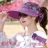 帽子女夏天遮陽帽戶外遮臉防曬帽防紫外線出游休閑百搭中年太陽帽