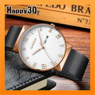 鋼帶手錶米蘭帶星期日期男生手錶男士錶簡約商業手腕錶-多款【AAA4283】預購