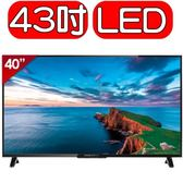 【SANLUX 台灣三洋】40吋FHD液晶顯示器-不含視訊盒【SMT-40MA3】_預購