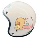 【東門城】華泰 K805 SG-1 角落小夥伴(白) 半罩式安全帽 騎士帽 內襯全可拆洗