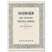 小叮噹的店- W31 大提琴譜.威納 大提琴實用法 作品12 第一冊