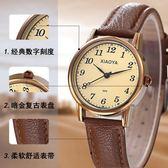 新款 女錶時尚皮帶女士手錶韓國潮流休閒學生復古男手錶石英錶