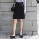 職業裙 顯瘦簡約適合胯寬的半身裙職業a字黑色高腰工作正裝西裝女中裙-Ballet朵朵