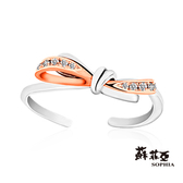 蘇菲亞SOPHIA - Romantic系列 雙色蝴蝶結可調式鑽石戒指