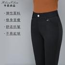 春夏季中女褲子高腰彈力休閒褲媽媽裝長褲修身直筒褲女寬鬆大碼