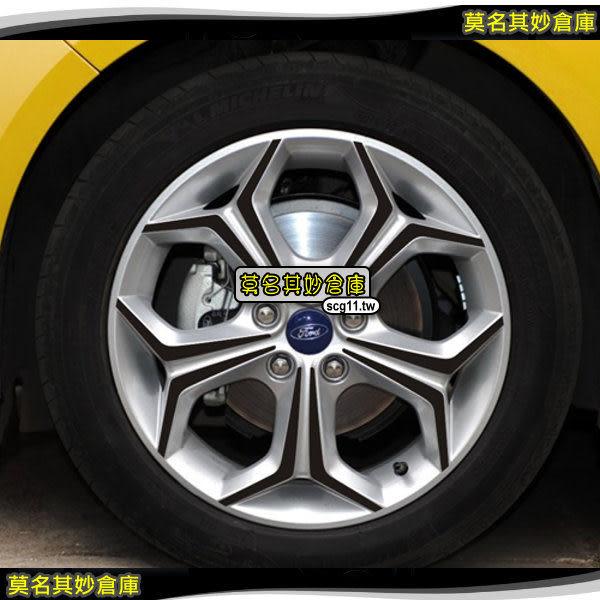 莫名其妙倉庫【FL071 Y爪鋁圈卡夢貼】17吋造型貼碳纖貼紙2.0 2013 New Focus MK3 ST RS
