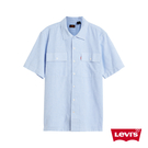 Levis 男款 短袖工裝襯衫 / 滑板系列 / 寬鬆休閒版型 / 復古大口袋設計