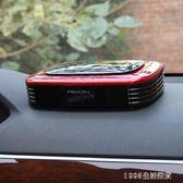 車載空氣凈化器汽車內用負離子除甲醛臭氧消除異味煙味PM2.5 1995生活雜貨