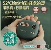 暖手寶充電寶兩用二合一USB學生隨身便攜自發熱防爆冬季暖手神器 現貨