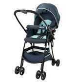 Graco 超輕量型雙向嬰幼兒手推車 輕旅行 CITI GO-清新藍【佳兒園婦幼館】