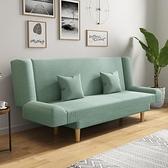 懶人沙發客廳小戶型兩用床出租屋房單雙人可折疊床經濟型布藝沙發