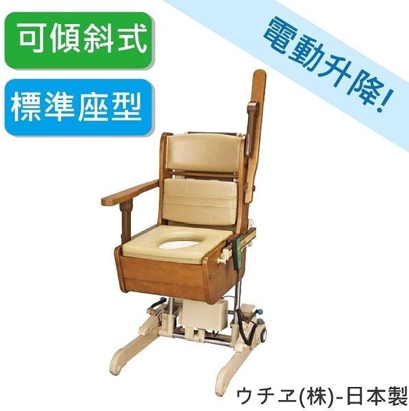 [預購] Uchie電動馬桶椅 廁所椅 機械椅-  軟座型 老人用品 銀髮族 日本製 [T0684]
