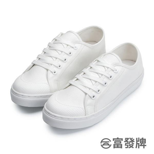 【富發牌】貝殼鞋頭純白帆布休閒鞋-白 8025H