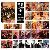現貨盒裝👍Wanna One  LOMO照片小卡片 紙卡組(30張)E742-O 【玩之內】韓國0+1=1 I PROMISE YOU