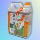 龍眼蜂蜜(小桶)1800g-100%純蜂蜜