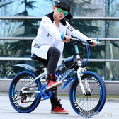 新款 單速山地 自行車 變速 中大童越野車中小學生自行車 優樂美YDL