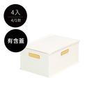 收納盒 含蓋 收納整理箱 置物箱 【F0101-A】果凍系列整理收納盒(4/1款 / 兩色)4入含蓋 ac 收納專科