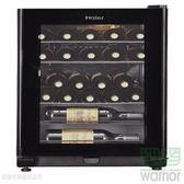 Haier 海爾 24瓶 電子式恆溫儲酒冰櫃 JC-86GOB