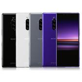 ※24期利率※Sony Xperia 1【內附透明保護套~加送保貼】