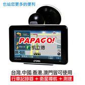 [富廉網] 【ODEL】TP-888 行車紀錄器+測速+ 導航+GPS軌跡紀錄 送8G+遮陽罩+後鏡頭 (倒車顯影但無錄影)