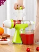 手動榨汁器 小型家用壓汁器擠檸檬橙子水果汁手搖原汁擠壓炸汁神器  快速出貨