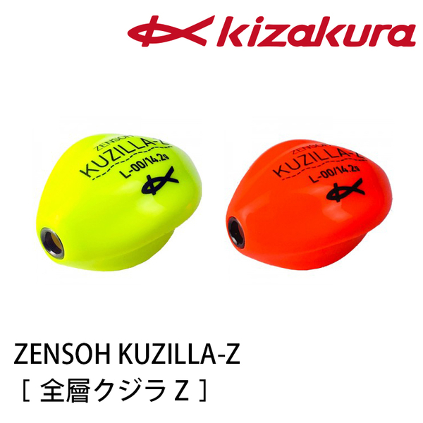 漁拓釣具 KIZAKURA ZENSOH KUZILLA Z [全游動阿波]
