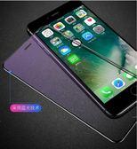 iPhone8鋼化膜蘋果7Plus手機7全屏